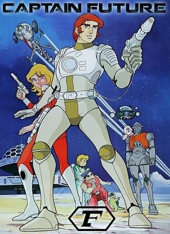 Poster of Captain Future