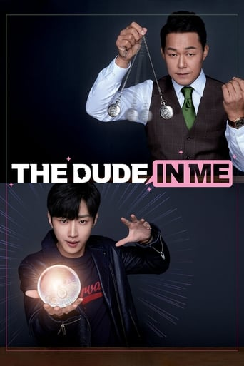 Poster of The Dude in Me
