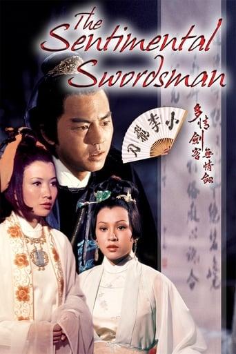 Poster of The Sentimental Swordsman