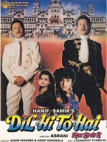 Poster of Dil Hi To Hai