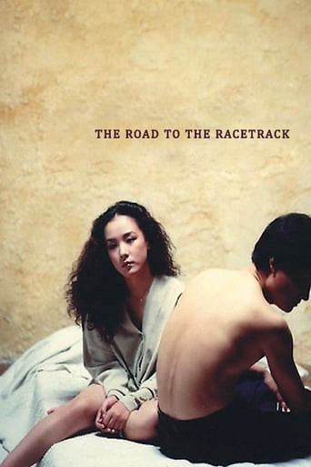 Poster of The Road to the Racetrack