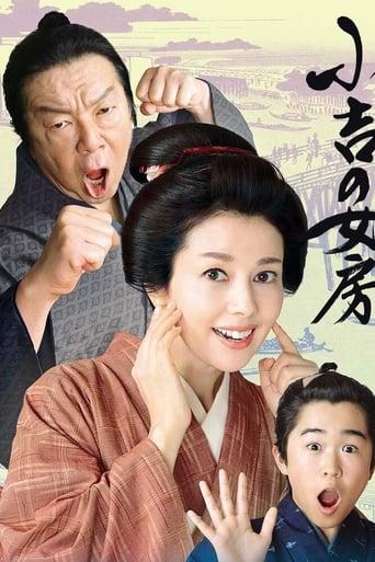Kokichi's Wife