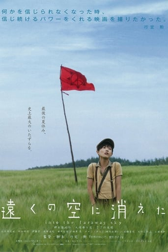 Poster of Into the Faraway Sky