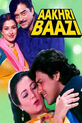 Poster of Aakhri Baazi