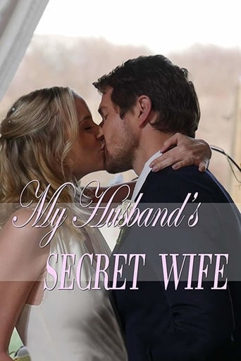 Poster of My Husband's Secret Wife