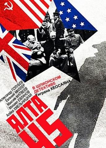 Poster of Yalta-45