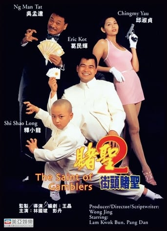 Poster of The Saint of Gamblers