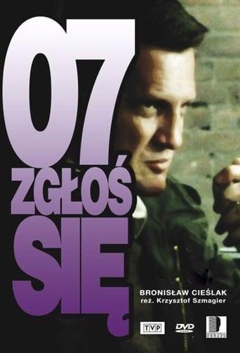Poster of 07 zgłoś się