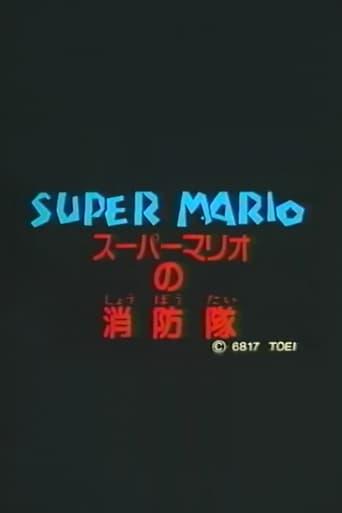 Poster of Super Mario's Fire Brigade
