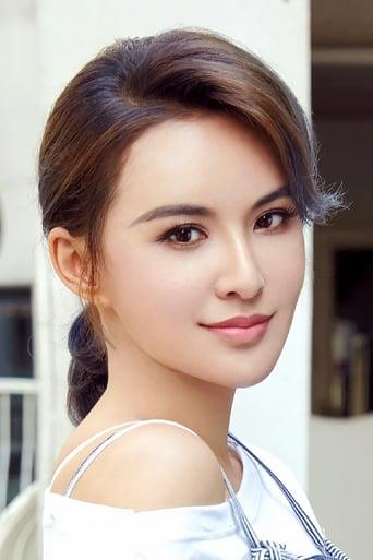 Image of Monica Mok