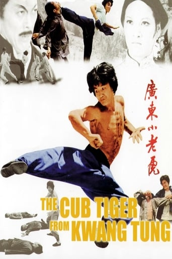 Poster of The Cub Tiger from Kwang Tung