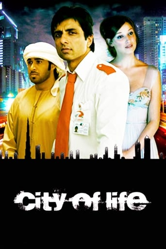 Poster of City of Life