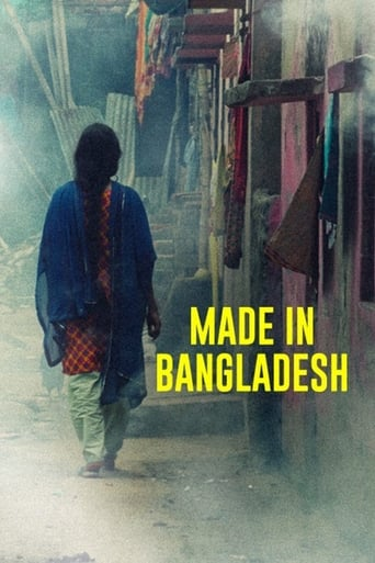 Made in Bangladesh