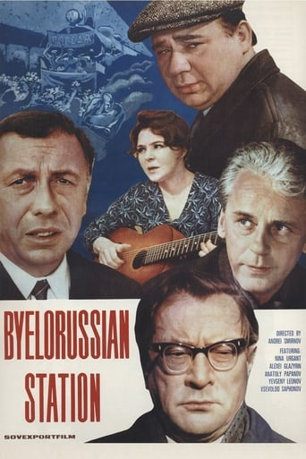 Poster of Byelorussian Station