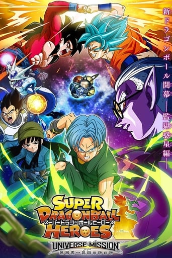 Super Dragon Ball Heroes: Season 1