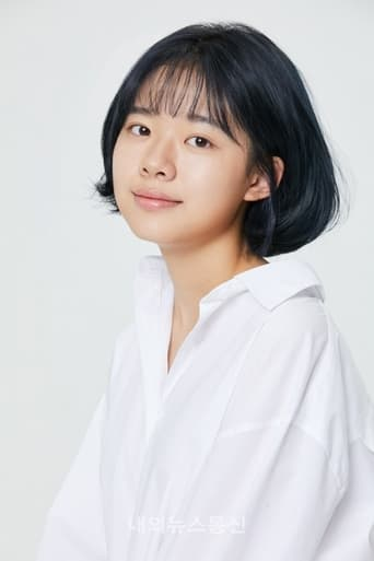 Image of Lee Jae-In