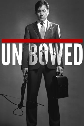 Poster of Unbowed