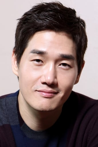 Yoo Ji-tae Profile photo