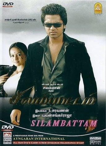 Poster of Silambattam