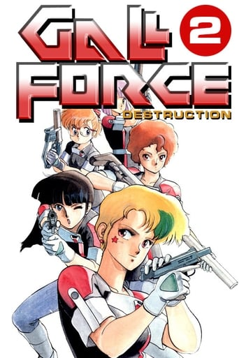 Poster of Gall Force 2: Destruction