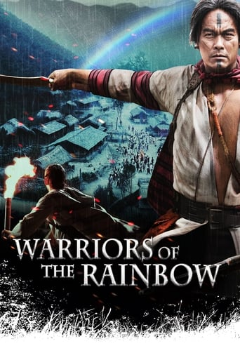 Poster of Warriors of the Rainbow: Seediq Bale - Part 1: The Sun Flag