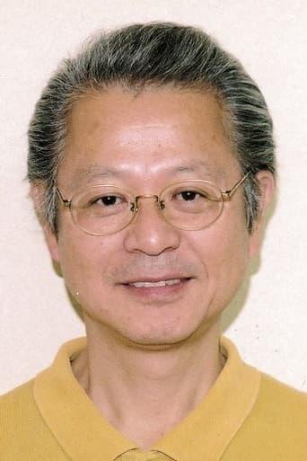 Image of Minoru Inaba