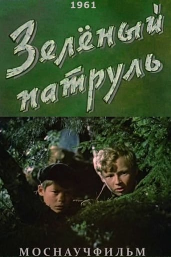 Poster of The Green Patrol