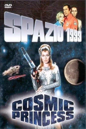 Poster of Cosmic Princess
