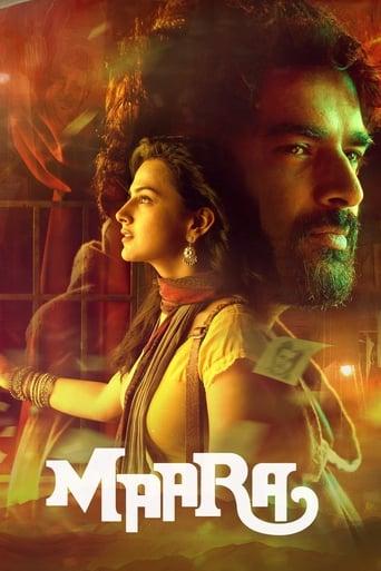 Poster of Maara