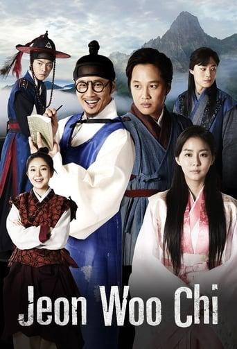 Poster of Jeon Woo Chi