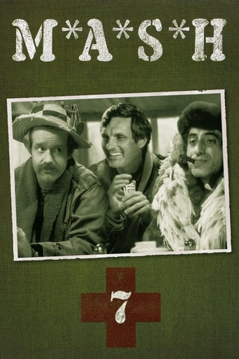 Stagione 7 (1978)