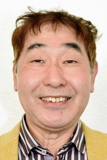 Image of Yoshikazu Ebisu