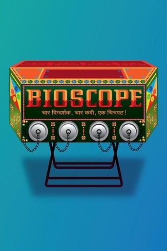Poster of Bioscope