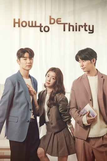 Poster of How to Be Thirty
