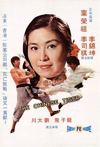 Poster of The Chinese Tiger