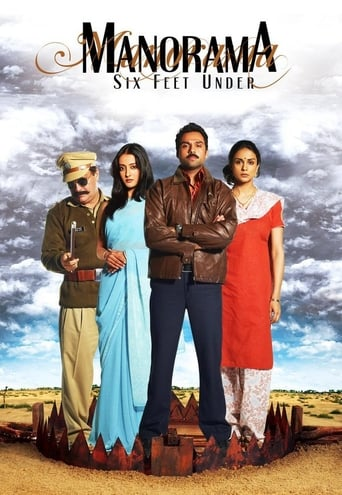 Poster of Manorama Six Feet Under