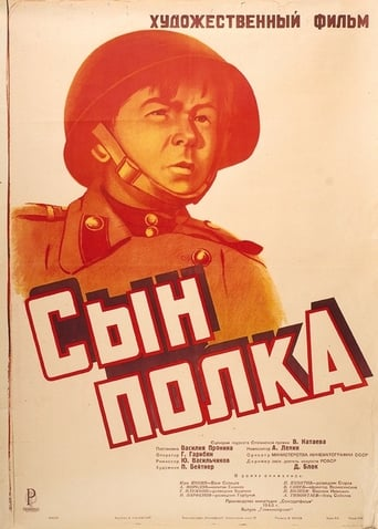 Poster of Son of the Regiment