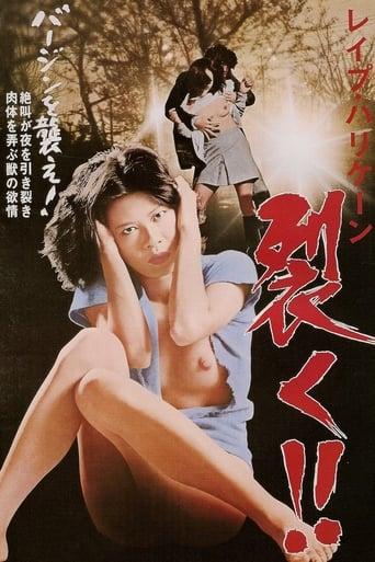 Poster of Hurricane Rape