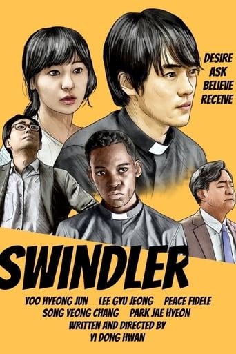 Poster of Swindler