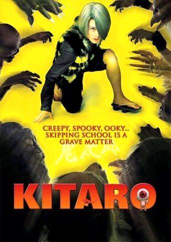 Poster of Kitaro