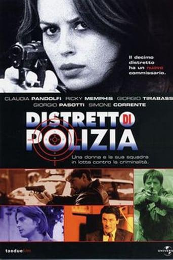 Poster of Distretto di Polizia