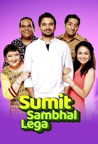 Poster of Sumit Sambhal Lega