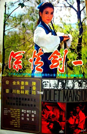 Poster of The Violet Mansion