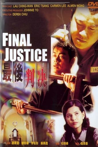 Poster of Final Justice