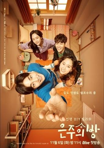 Eunjoo s Room (S01E12)