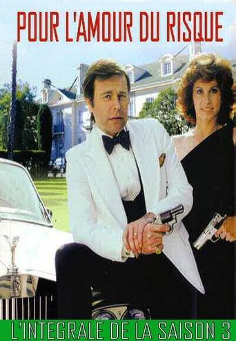 Temporada 3 (1981)