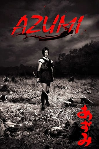 Poster of Azumi