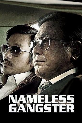 Poster of Nameless Gangster