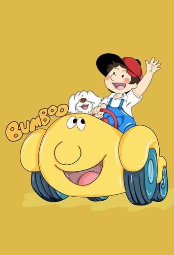 Poster of Hey! Bumboo