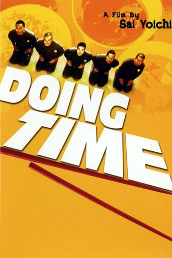 Poster of Doing Time